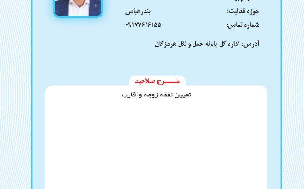 قاسم اسدی پور